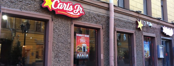 Carl's Jr. is one of Питер.