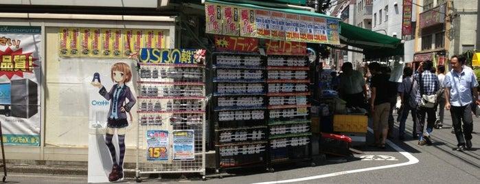 ツクモ 12号店 is one of 秋葉原エリア.