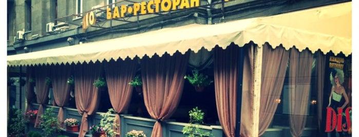 Mocco is one of Cafe Kyiv (Kiev, Ukraine).