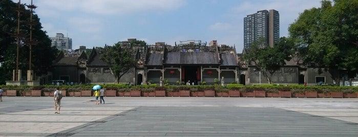 地铁陈家祠站 - Chen Clan Academy Metro Station is one of 廣州 Guangzhou - Metro Stations.