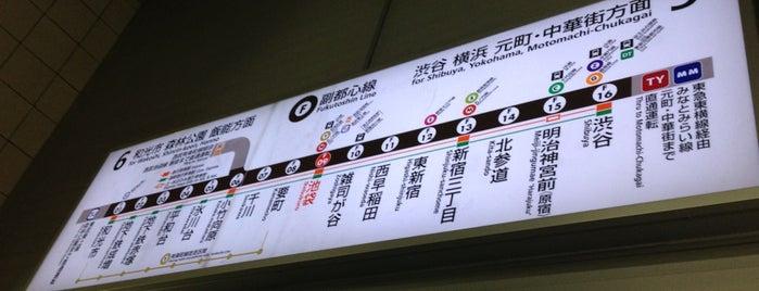 Fukutoshin Line Ikebukuro Station (F09) is one of Station.