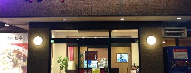 Saika Ramen is one of the 本店.