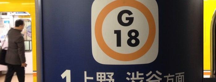 田原町駅 (Tawaramachi Sta.) (G18) is one of 東京メトロ 銀座線 全駅.