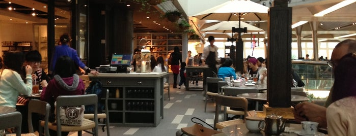 simplylife BAKERY CAFÉ is one of Hong Kong.