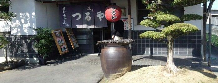 つるや is one of めざせ全店制覇~さぬきうどん生活~ Category:Ramen or Noodle House.