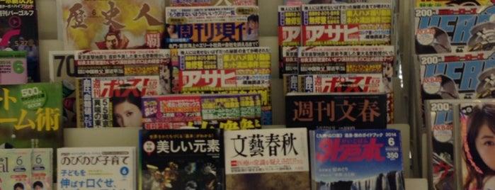 セブンイレブン 大牟田手鎌店 is one of セブンイレブン 福岡.