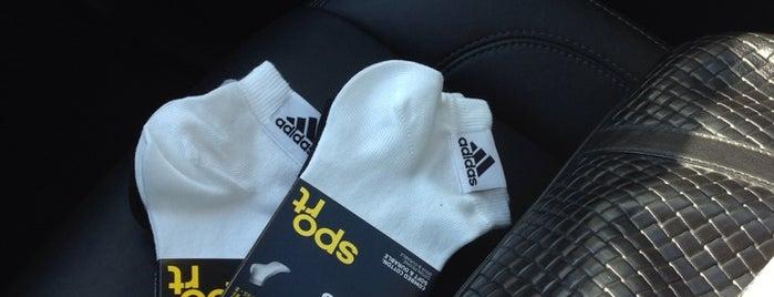Adidas is one of Спортивная Москва.