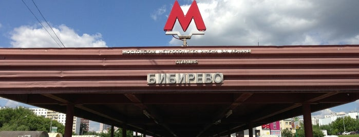 Метро Бибирево (metro Bibirevo) is one of Complete list of Moscow subway stations.