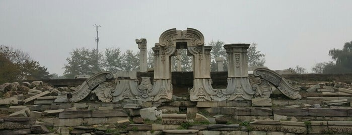 Ruins of the Old Summer Palace (Yuan Ming Yuan) is one of World Sites.