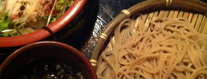 Soba Totto is one of restaurants.