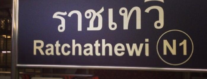 BTS Ratchathewi (N1) is one of BTS Station - Sukhumvit Line.