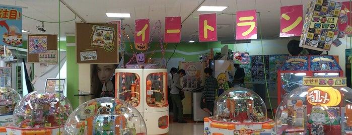 らんらんらんど 成増店 is one of beatmania IIDX 設置店舗.