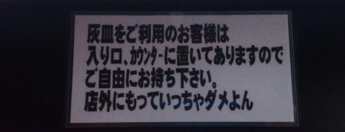 G's IMON is one of beatmania IIDX 設置店舗.
