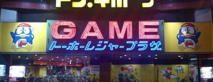 トーホーレジャープラザ is one of beatmania IIDX 設置店舗.