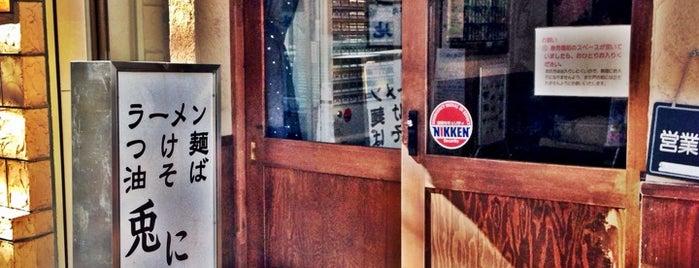 Tonikaku is one of Top picks for Restaurants.
