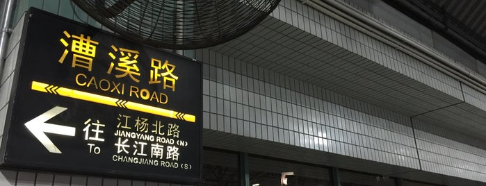 Caoxi Rd. Metro Stn. is one of Metro Shanghai.