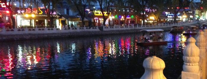 Houhai Lake is one of พี่ เบสท์.