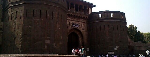 Shaniwar Wada is one of Visiting Pune?.
