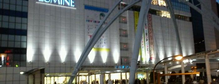 LUMINE is one of 喫煙所.