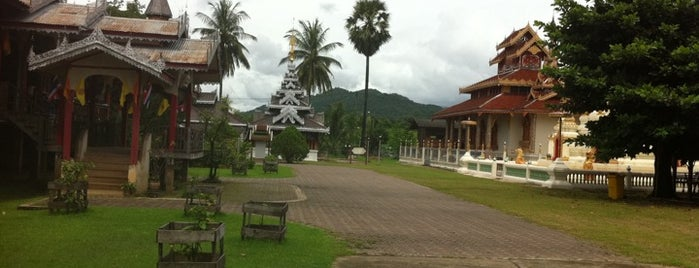 Wat Hua Wiang is one of My TripS :).