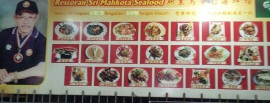 Sri Mahkota Seafood Reataurant @ Kuantan Town is one of Makan @ Pahang #1.