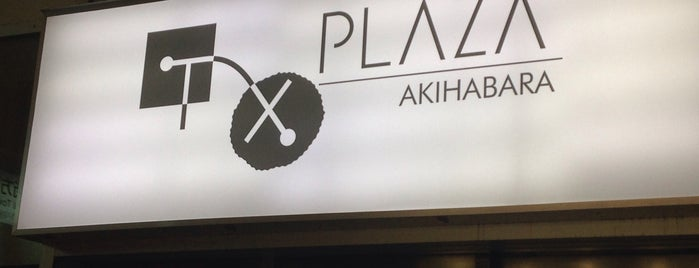 TX PLAZA 秋葉原 is one of 秋葉原エリア.