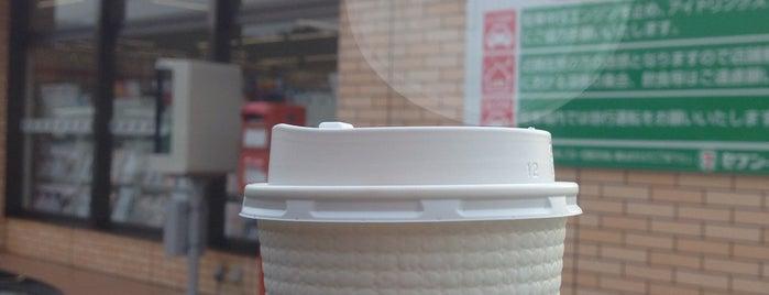セブンイレブン 飯塚佐與店 is one of セブンイレブン 福岡.