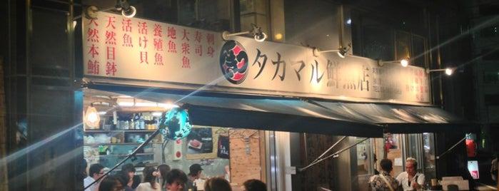 タカマル鮮魚店 is one of 大久保周辺ランチマップ.