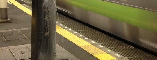 JR 浜松町駅 1-2番線ホーム is one of JR線の駅.