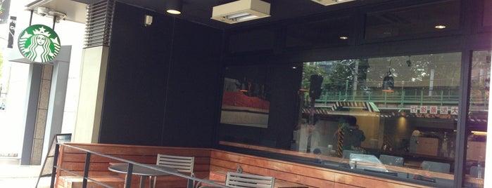 Starbucks Coffee 渋谷ファイヤー通り店 is one of Starbucks Coffee (東京23区:千代田・中央・港以外).