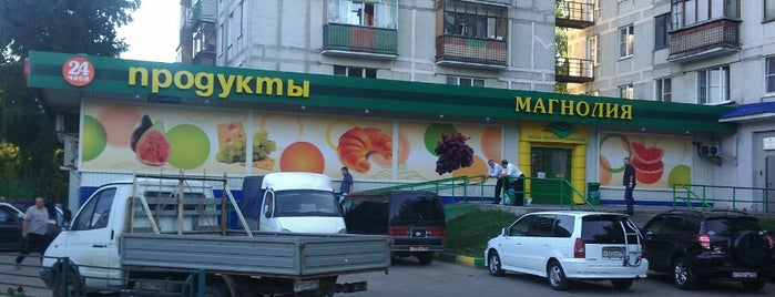 Магнолия is one of Лобня.