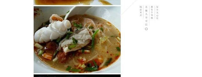 ปาท่องโก๋ย่าง (Grilled Pa Tong Go) is one of tmp.