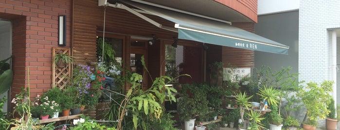 珈琲焙煎 蓮 is one of 東急沿線 Cafe・カフェ・喫茶店.