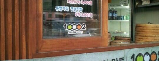 만두팩토리 만투 is one of FOOD.
