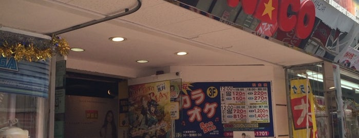 モナコ 吉祥寺店 is one of beatmania IIDX 設置店舗.