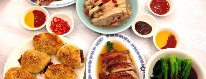 蘭花廳 is one of Favorite Restaurants in Taiwan.