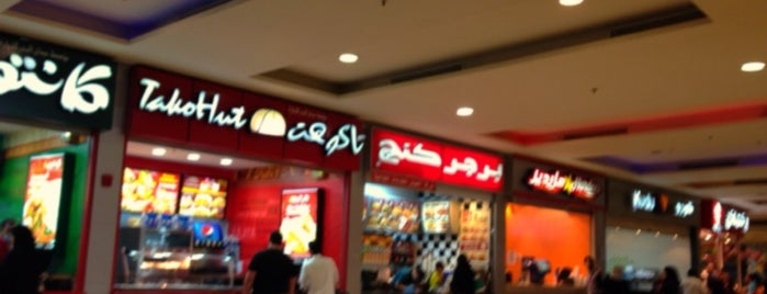 Food Court is one of Places to Visit for Food in Jeddah.