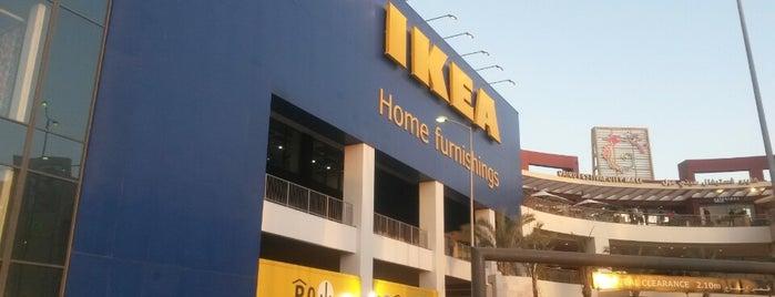 IKEA is one of Cairo's Best Spots & Must Do's!.