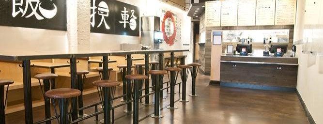 Kobeyaki is one of Work Lunch.