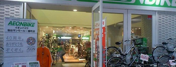 イオンバイク 仙台サンモール一番町店 is one of Velocipede.