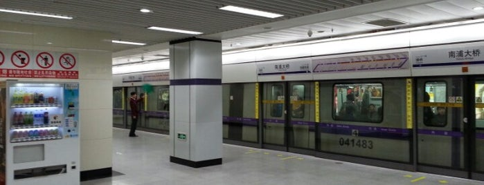 Nanpu Bridge Metro Stn. is one of Metro Shanghai.