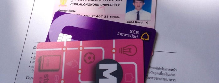 Chamchuri 3 Building is one of Chulalongkorn University.