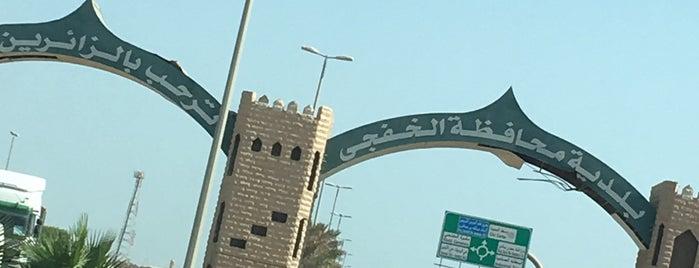 Al Khafji is one of All-time favorites in Kuwait.