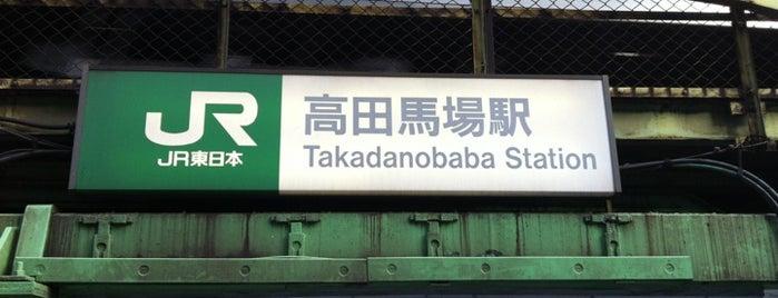 Takadanobaba Station is one of 西武新宿線.