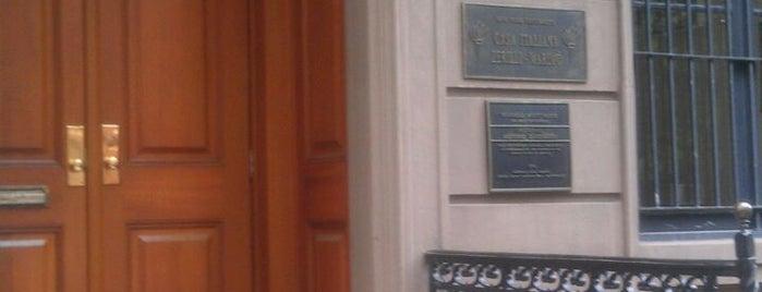 NYU Casa Italiana is one of Xwxo.