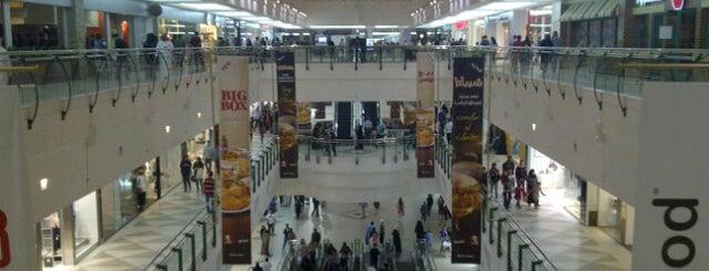 City Center Doha Mall | سيتي سنتر الدوحة مول is one of My Doha..
