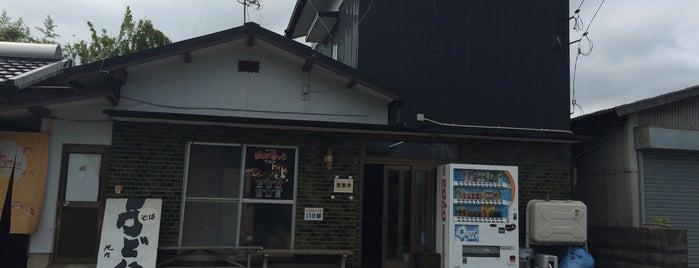 池内 is one of めざせ全店制覇~さぬきうどん生活~ Category:Ramen or Noodle House.
