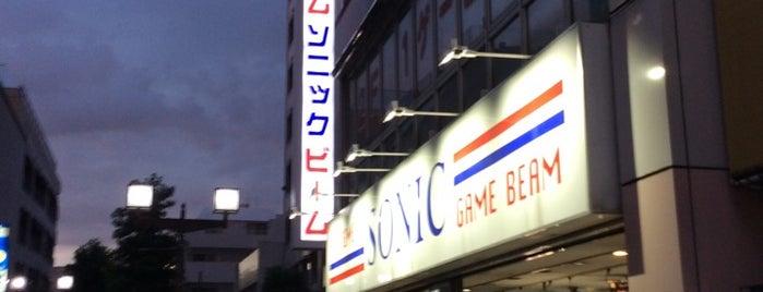 ゲームソニックビーム松戸 is one of beatmania IIDX 設置店舗.