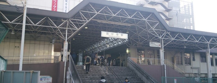"JR 国分寺駅 (JR Kokubunji Sta.) is one of ""JR"" Stations Confusing."