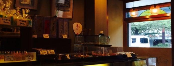 月餅家 直正 is one of 和菓子/京都 - Japanese-style confectionery shop in Kyo.